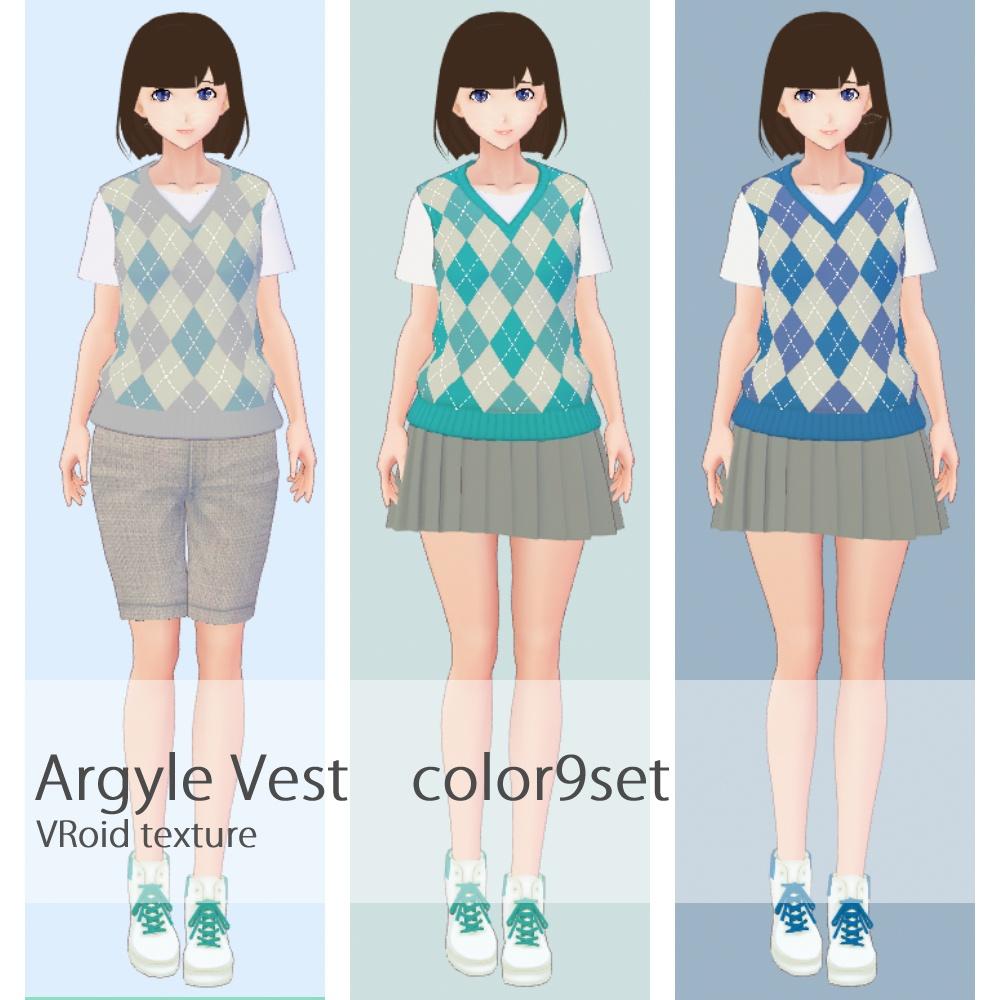 VRoid アーガイルベストテクスチャ カラーバリエーション9色