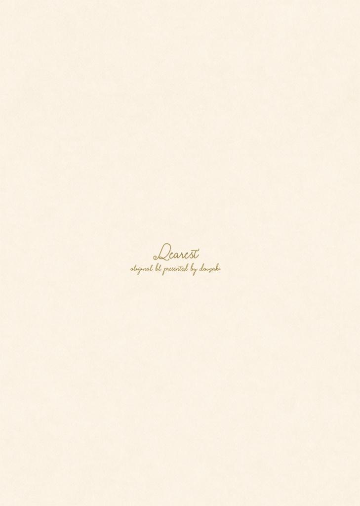 【DL版】Dearest