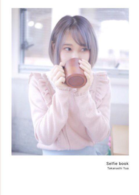 [C94] Selfie book 自撮り本