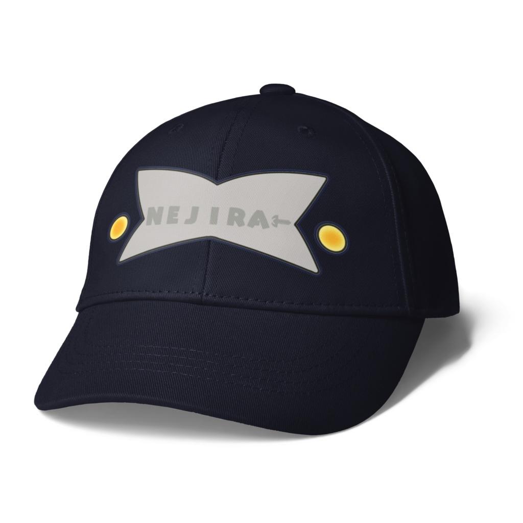 寝路らーキャップ帽