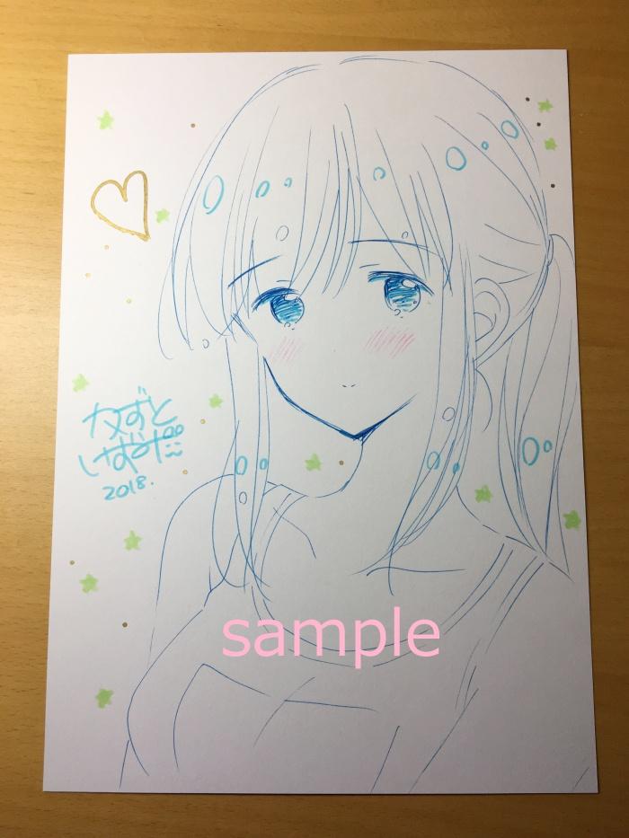 簡単なイラストサイン 女の子いろいろ ぱへかへ Booth