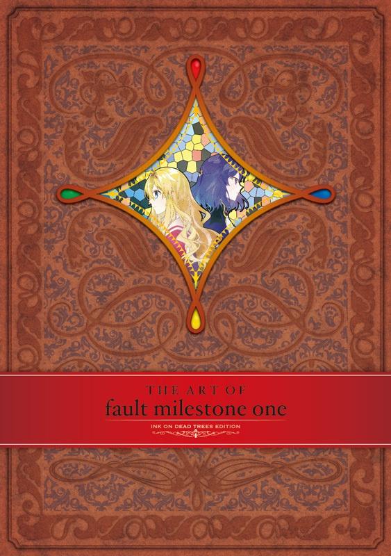 【DL版】The Art of fault milestone one - KS edition