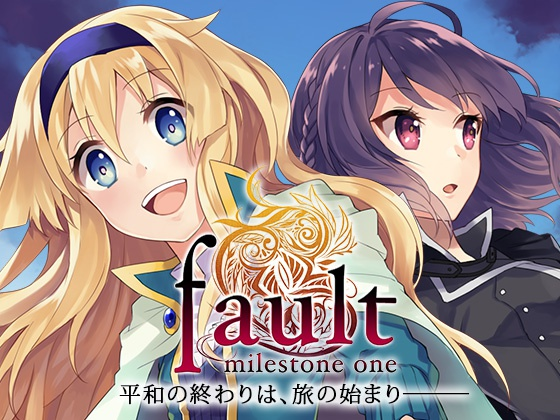 【DL版】fault milestone one ディレクターズ・カット版