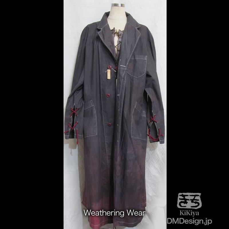 (大)手染め一点ものオールシーズンコート「獄炎(赤)」長袖(5-047)