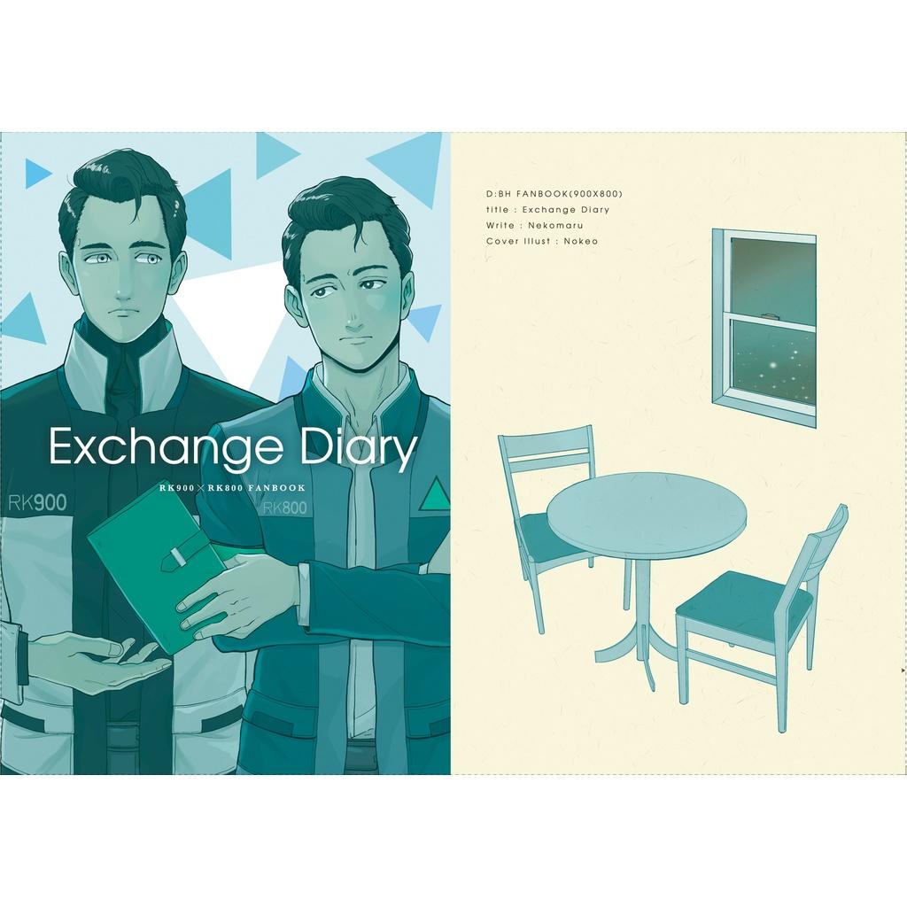 Exchange Diary