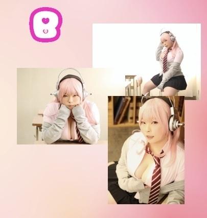 すーぱーそに子 制服 ブロマイド【Bセット】