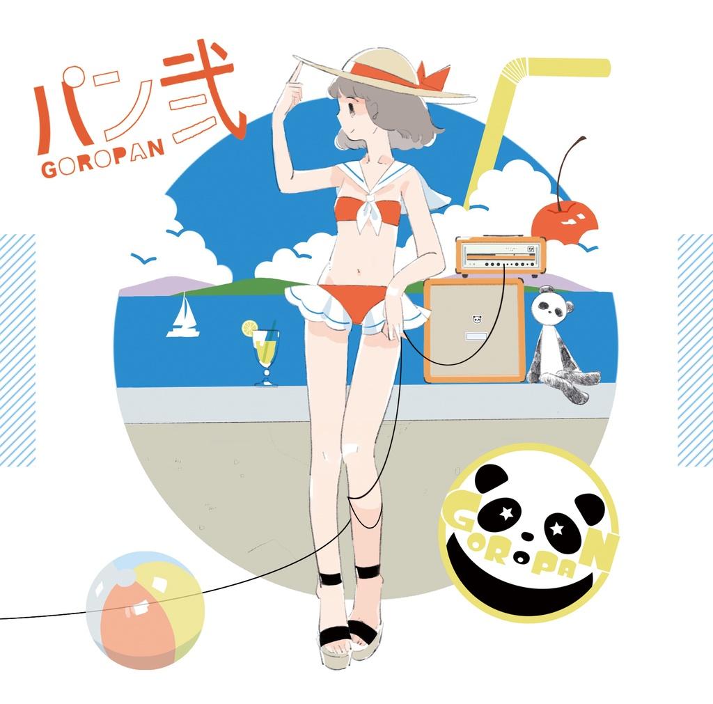 2nd mini Album『パン弐』