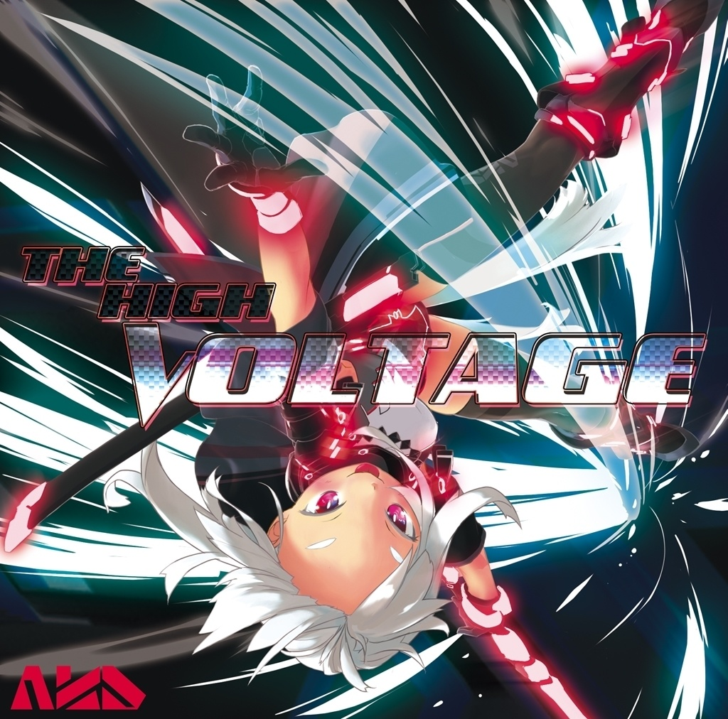 The High Voltage