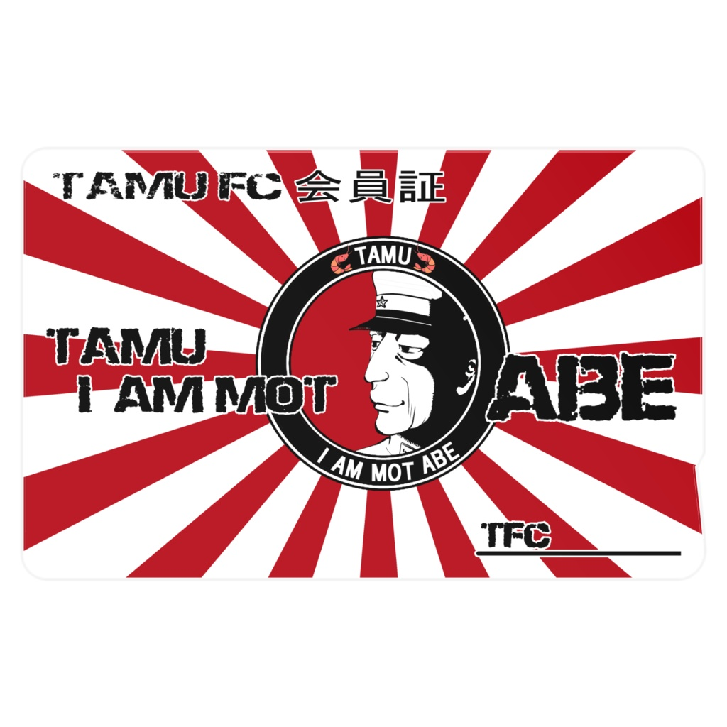 TAMU会員証(旭日旗)ICカードステッカー