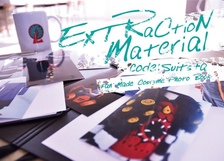 【本単体】Extraction Material