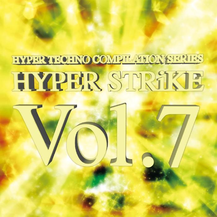 HYPER STRiKE Vol.7