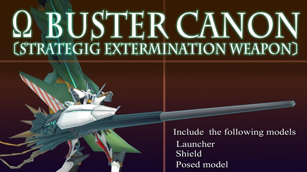 戦略級広域殲滅兵器 オメガバスターキャノン