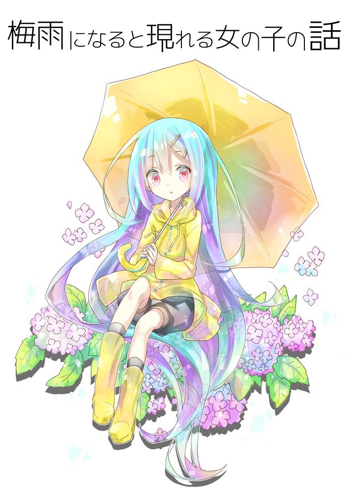 【DL版】梅雨になると現れる女の子の話