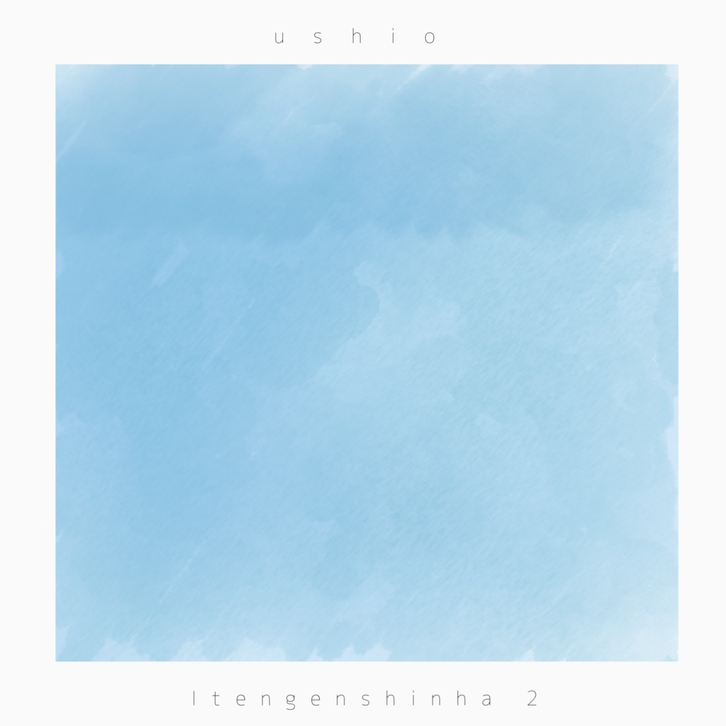 [Free Download Album #2] 「 Itengenshinha 2 」(2020)[投げ銭もできます]