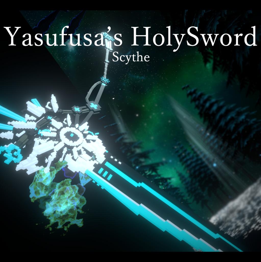 Yasufusa's HolySword Scythe (前提アセット必須)