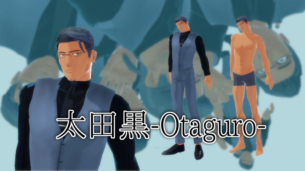 VRChatアバター想定3Dモデル「太田黒-Otaguro-」