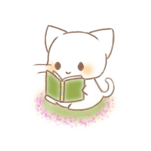 本 読む ねこさん
