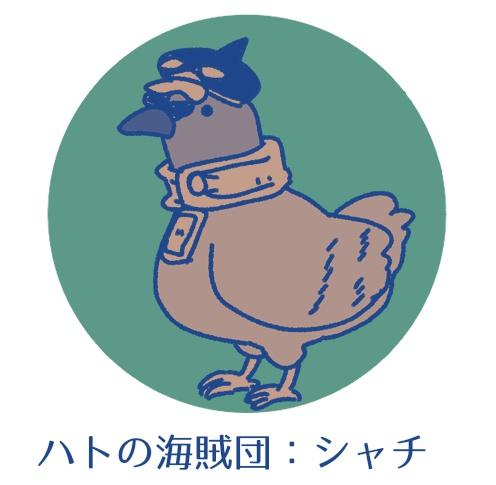 ハトの海賊団缶バッチ~シャチ~