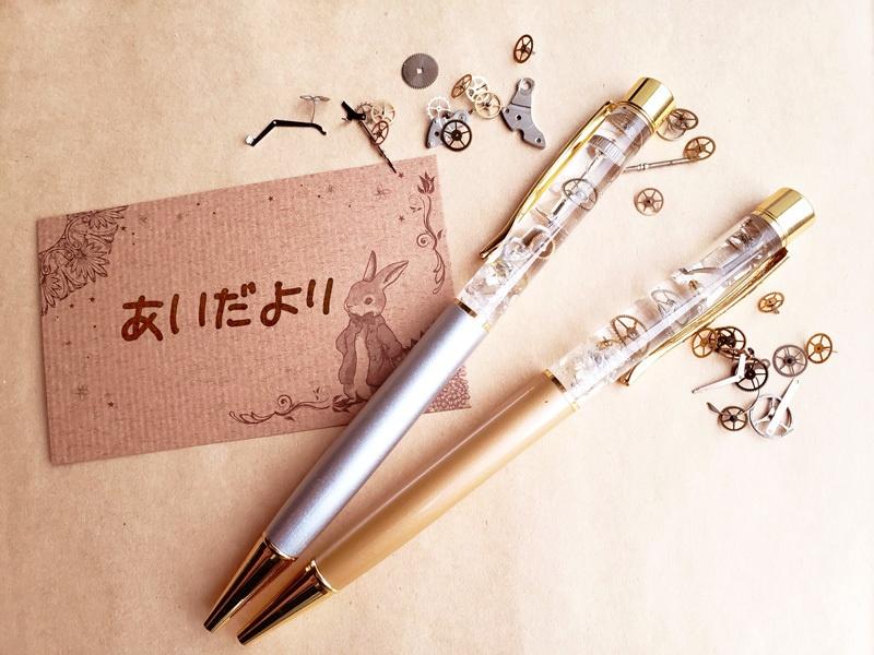 我楽多式丸球筆 ボールペン