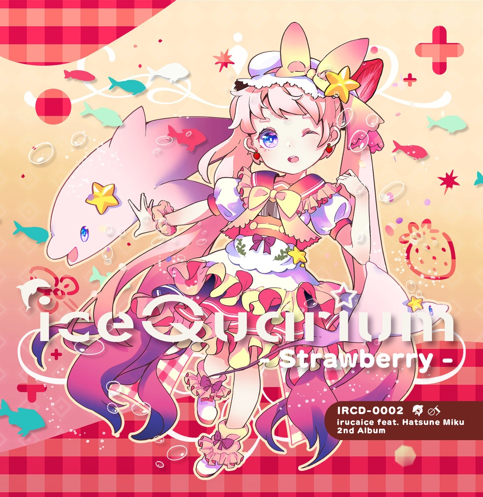 [DL版] iceQuarium -Strawberry-