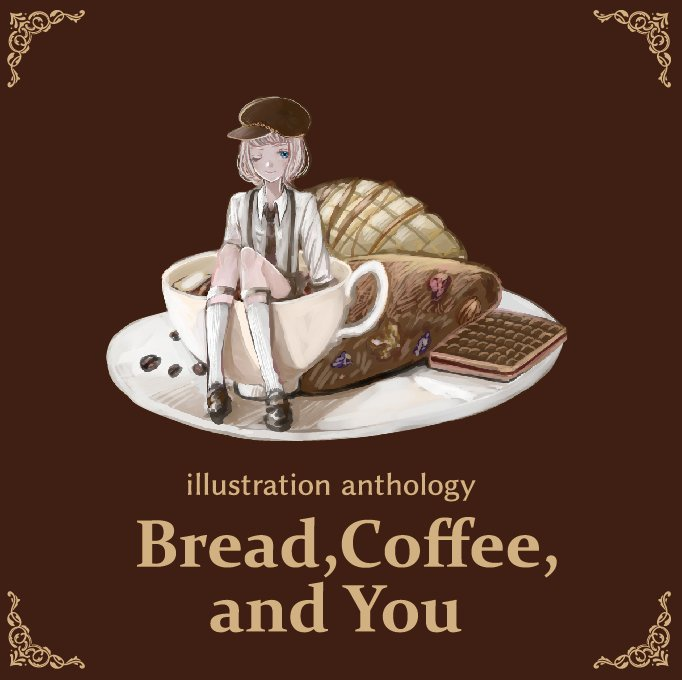 ◆ネコポス◆Bread,Coffee,and You