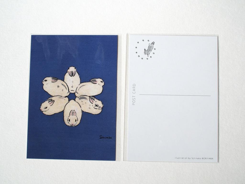 Schinako's Art Postcard (sleeping bunnies)