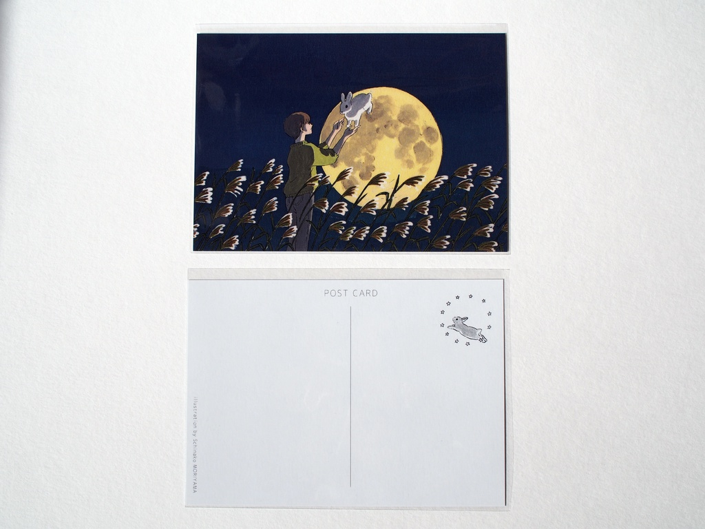 Schinako's Art Postcard (My dream and the moon)
