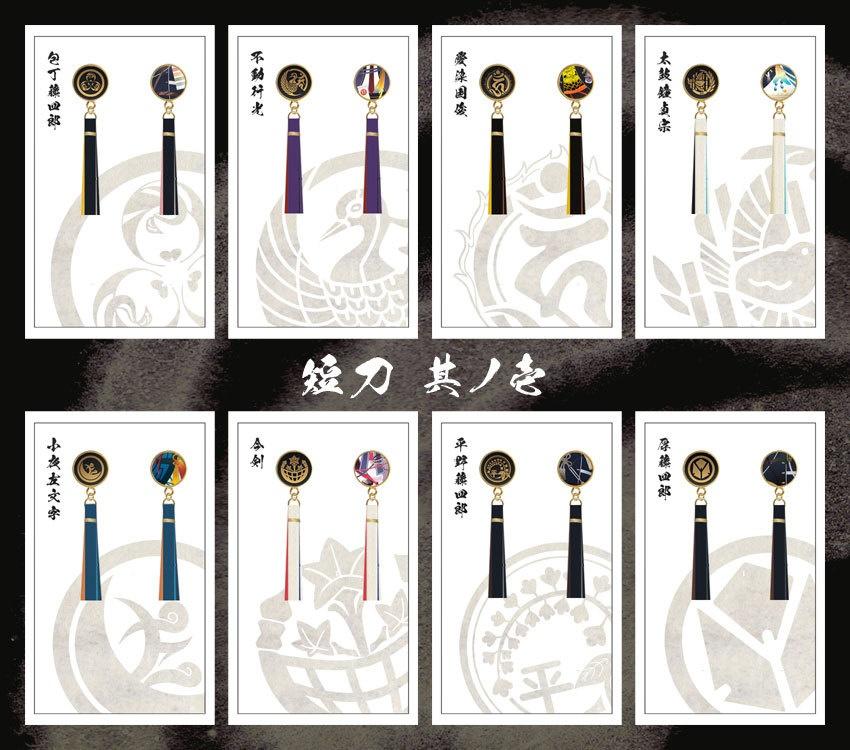 【全76振】刀剣乱舞 イヤリング