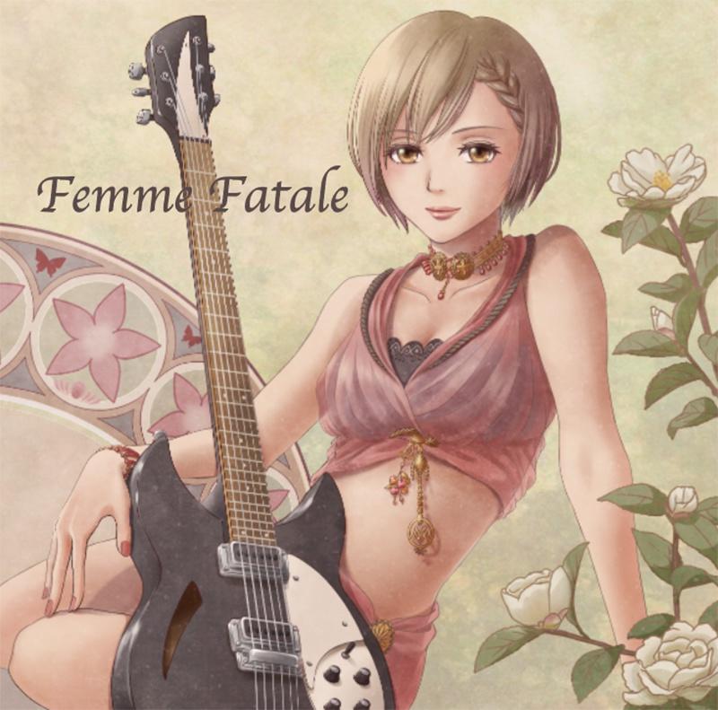 CDアルバム「Femme Fatale」