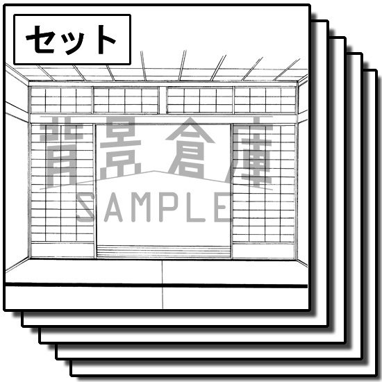 和風の背景_セット1(室内)