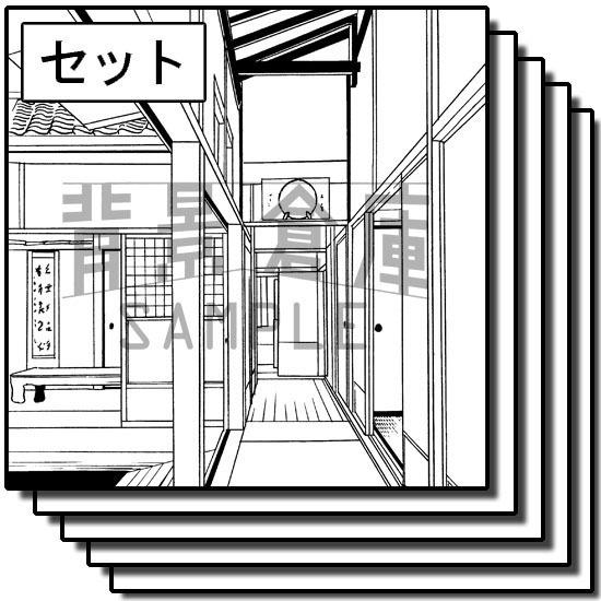 和風の背景集_セット11(室内)