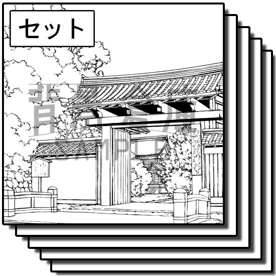 和風の背景集_セット12(門・玄関)