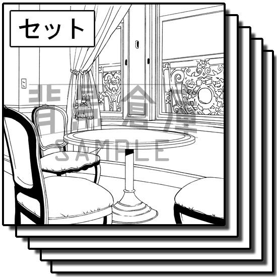 西洋風の背景集_セット2(室内)