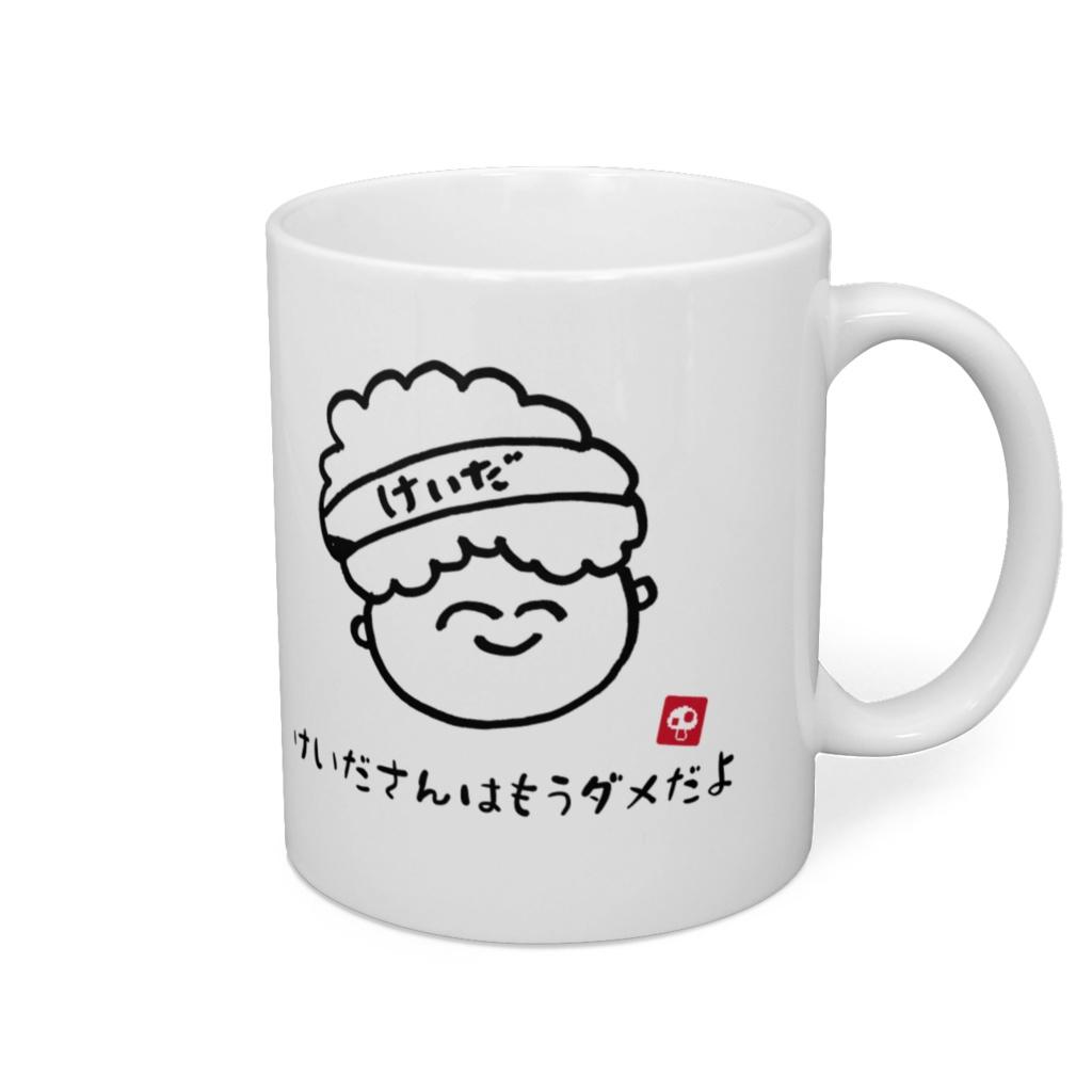 アイドル部本気の学力テストマグカップ デザイン4