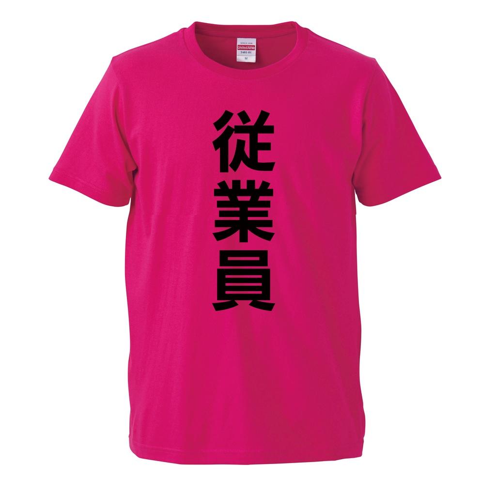 花京院ちえり オリジナルソング「GO!GO!ちえり!」発売記念グッズ】従業 ...