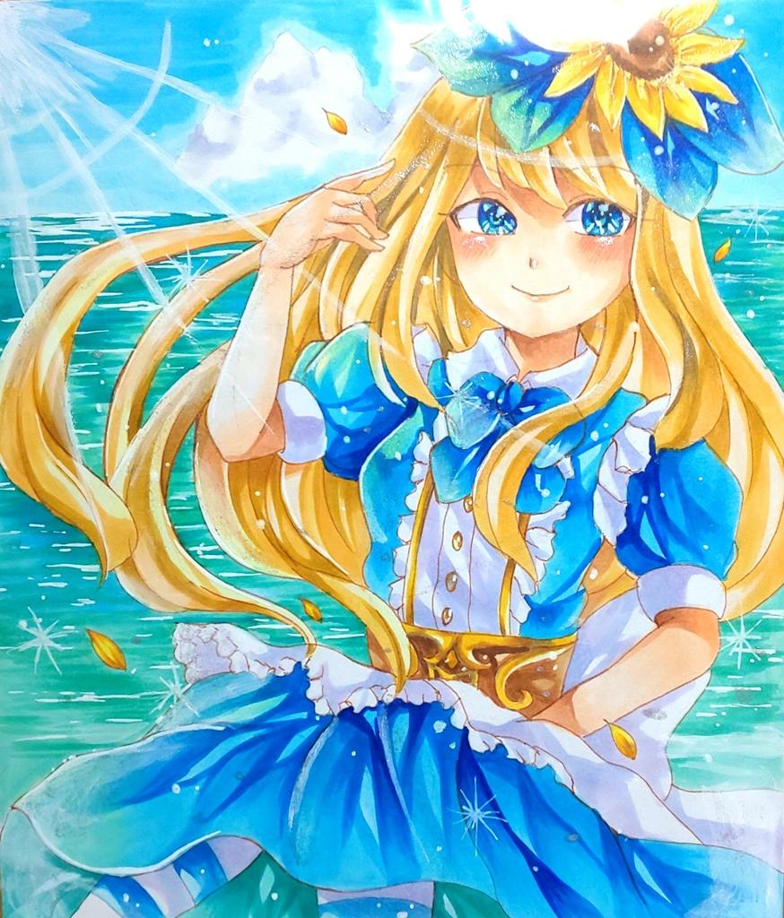 [コピック原画]海とアリス