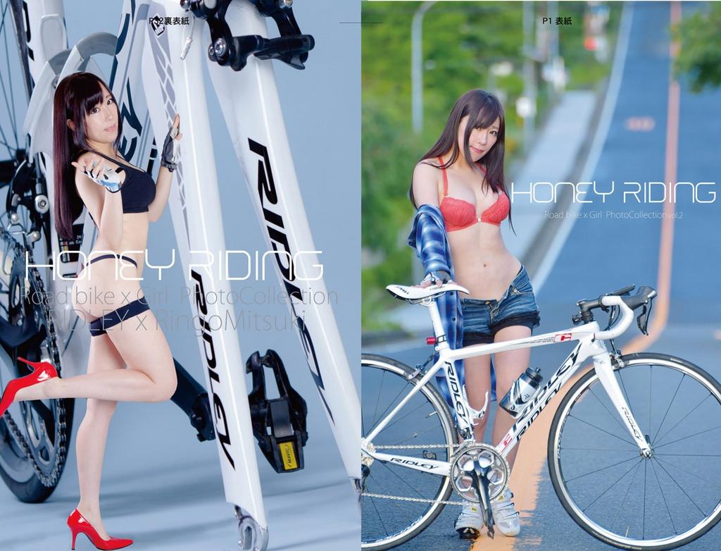 林檎蜜紀ロードバイク写真集データ版「ハニーライディング&ネオユニバース」