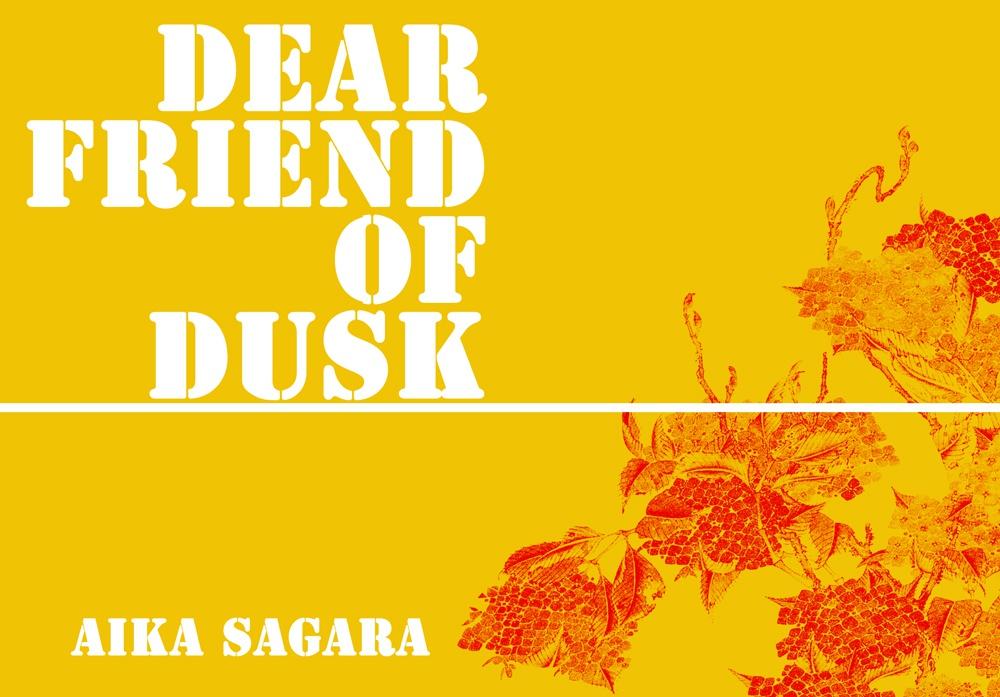 Dear friend of Dusk