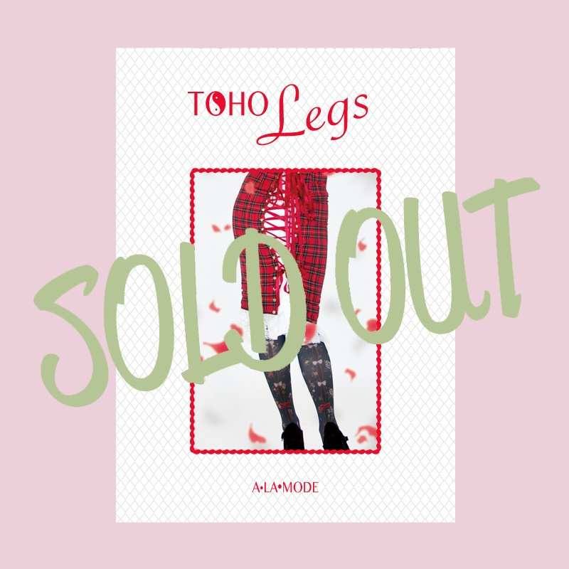 TOHO Legs -White-