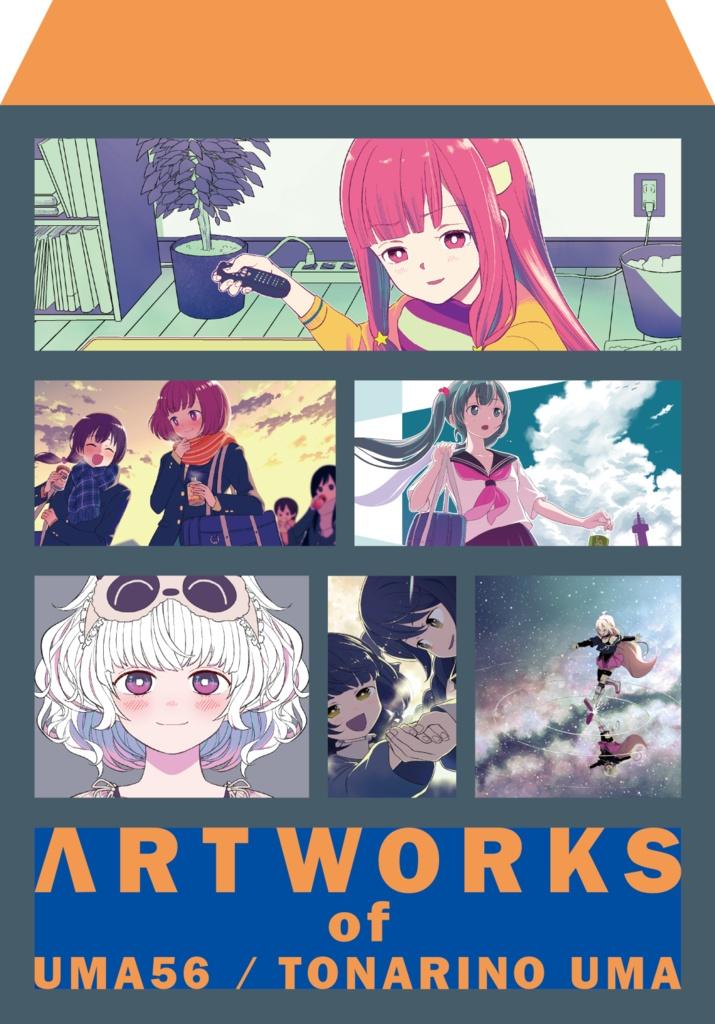 【C96新作】ARTWORKS of UMA56 / TONARINO UMA【飾れる画集】