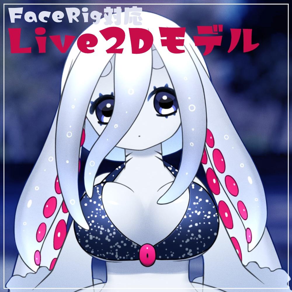 FaceRig対応Live2Dモデル/キャス