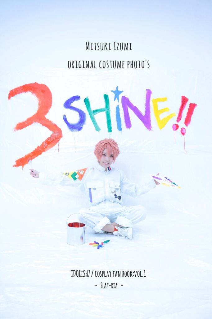 3SHiNE!!