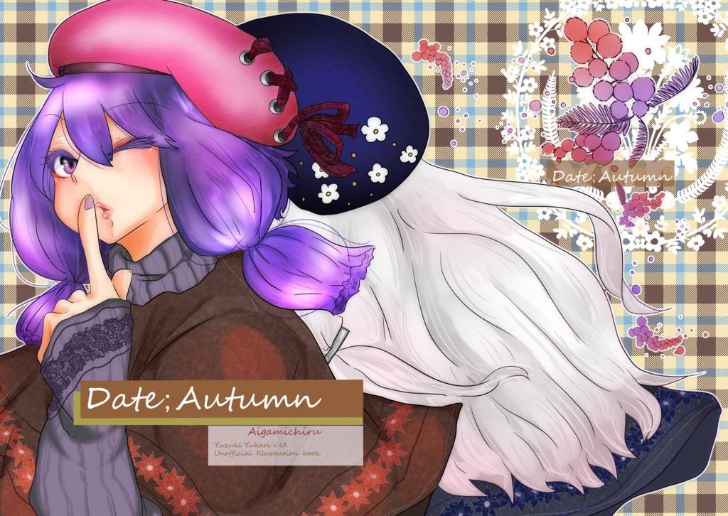 ゆかいあ秋デート本『Date;Autumn』