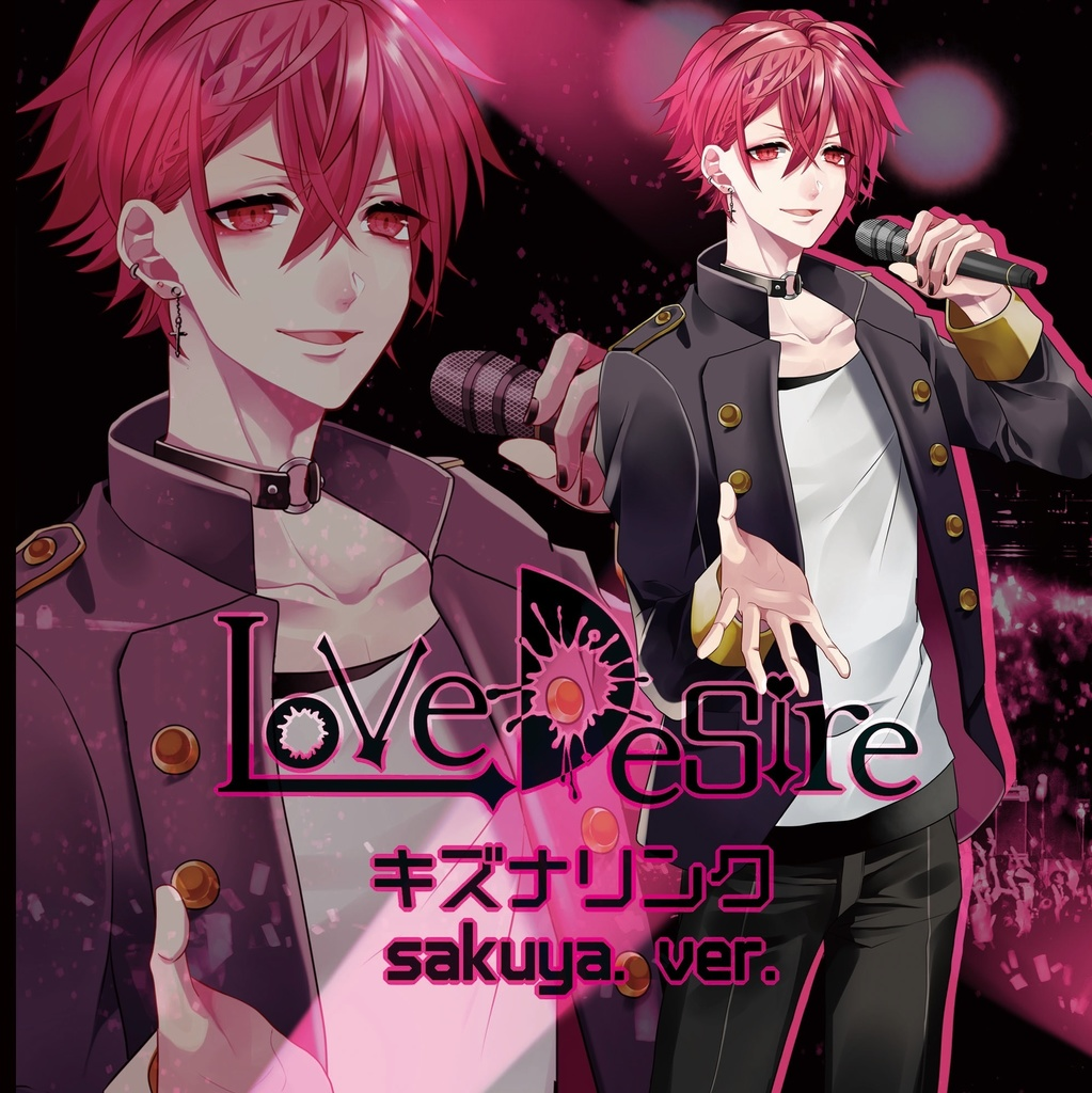 シングルCD【キズナリンク sakuya ver.】