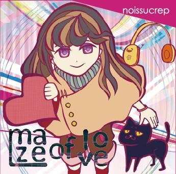 EP maze of love