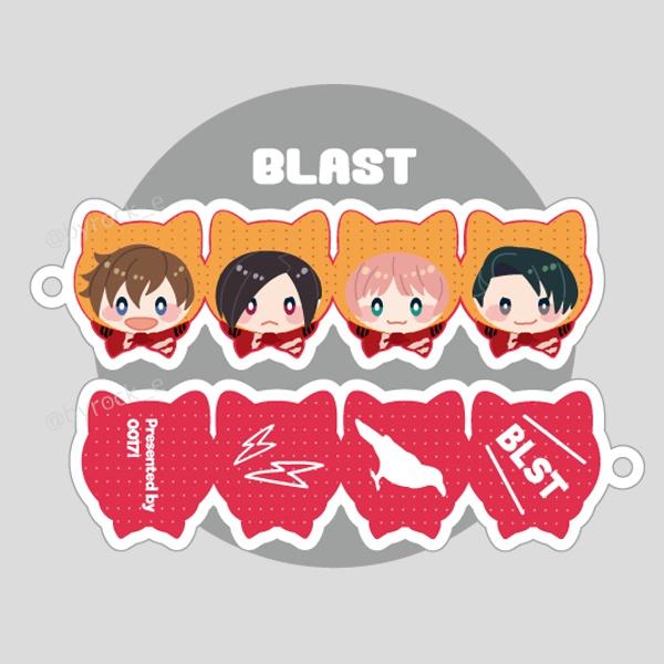 BLAST/アクリルキーホルダー