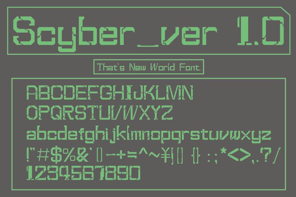 Scyber ver1.0