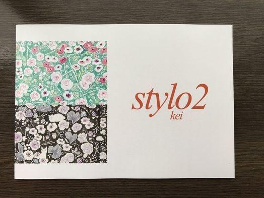 万年筆イラスト画集『Stylo(スティロ)2』