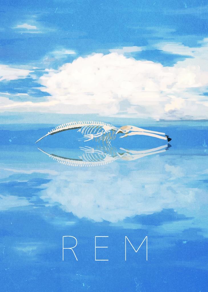 【ミニイラスト集】REM