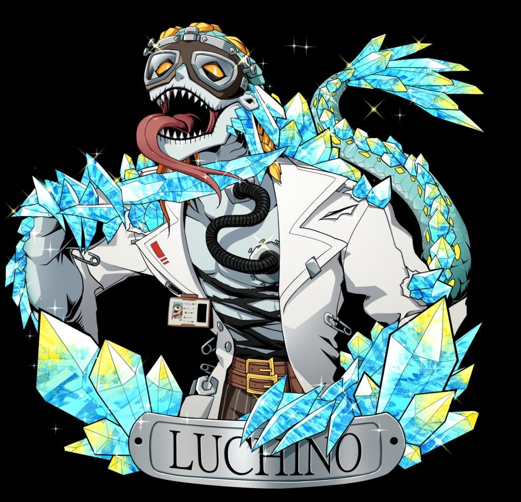 ルキノ 第 五 人格
